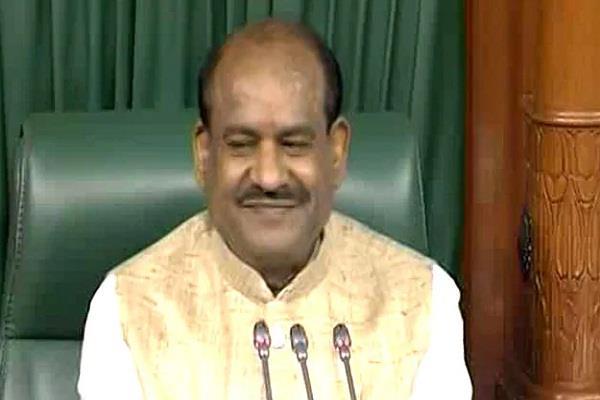 lok sabha speaker wishes the countrymen on international women s day