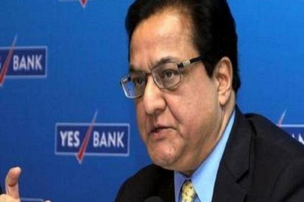cbi lodges fir against yes bank co founder rana kapoor others