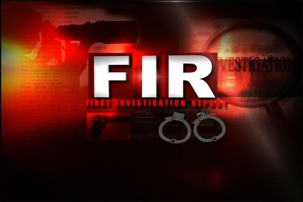 4 firs 20 arrested for lock down violation