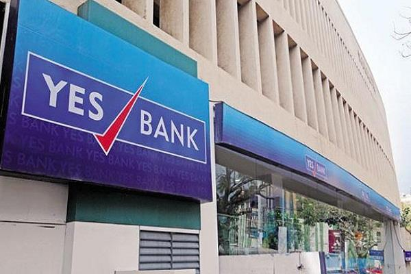 rbi bans withdrawal from yesbank