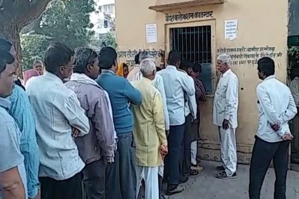all cash counters of this department will closed for one month in haryana