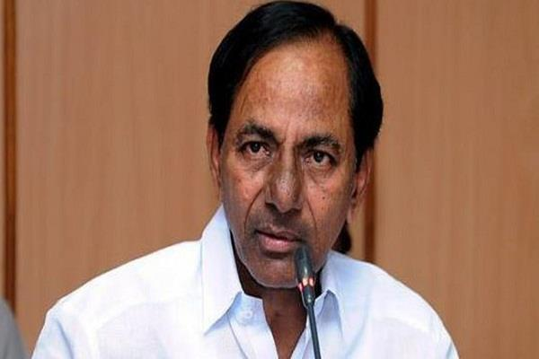 corona kcr government decides to cut salary by 75