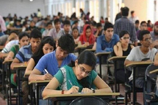 corona virus hrd cancels all examinations for next 10 days
