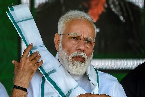social media users shocked by modi s announcement