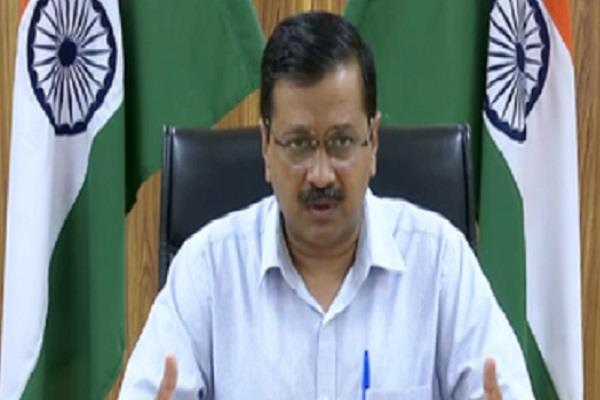 do not take rent for three months we will kejriwal