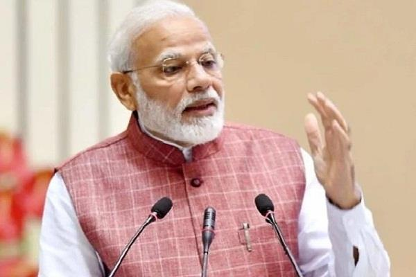 prime minister will inaugurate a hospital in gujarat on 22 march