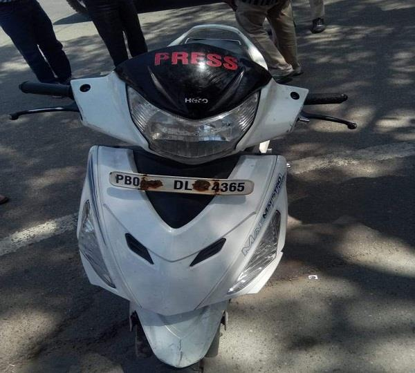 arrested by writing  press  on activa
