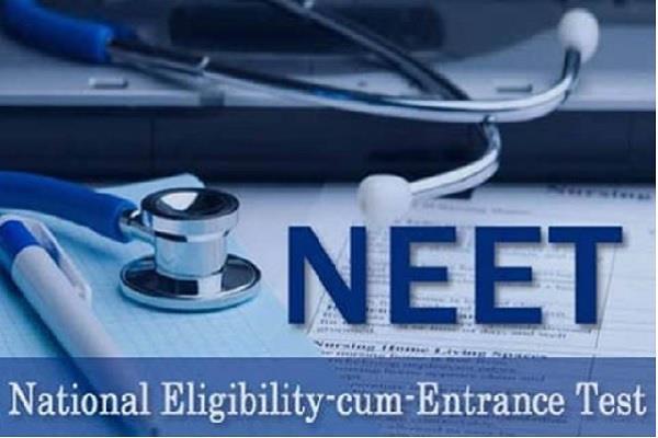 neet 2020 syllabus change nta notice released