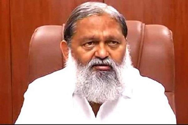 case of attempt to murder will be registered on hidden deposits anil vij