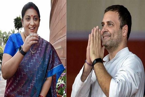 smriti sent relief material to amethiians trapped in rahul wayanad