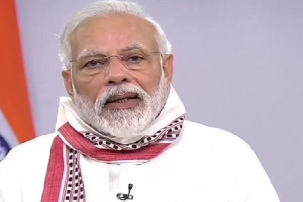 pm modi will address the country today at 10 am
