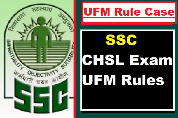 ssc ufm case ssc to form committee to examine representations