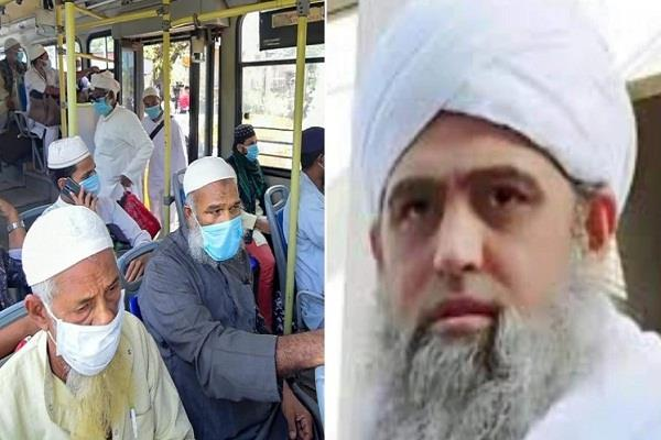 audio of maulana mohammed got viral