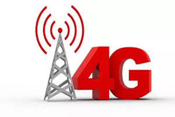 student apppealed for restore 4g