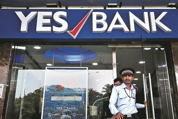 yes bank to give rs 10 crore in pm care fund