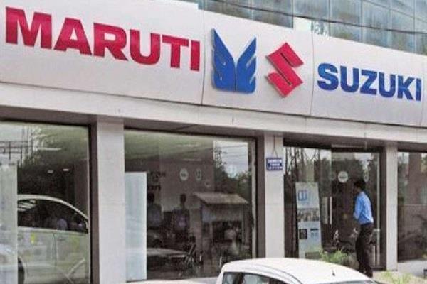 maruti sales down 47 percent