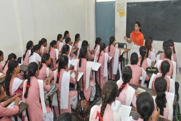 Corona effect : सरकारी स्कूलों की छुट्टियों में होगी कटौती, सरकार ने दी मंजूरी