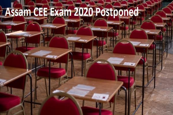 assam cee exam 2020 postponed due to lockdown