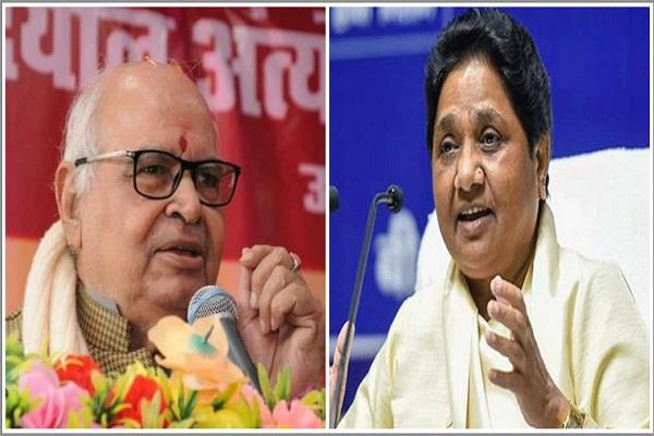 after mayawati up assembly speaker appeals to give 1 1 crore to all mlas