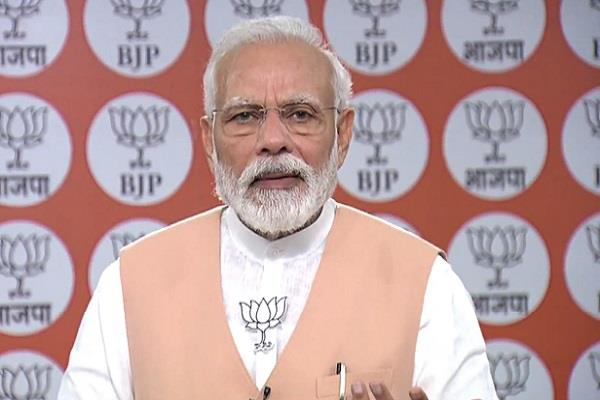 pm modi appeals to workers on bjp foundation day