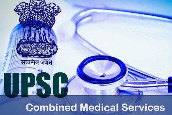 upsc 2020 combined medical services examination postponed