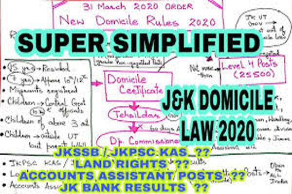 new domicile law is harmful for jk said panthers