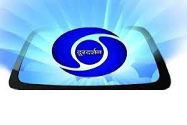 up bord high school and inter classes will run on doordarshan from tomorrow