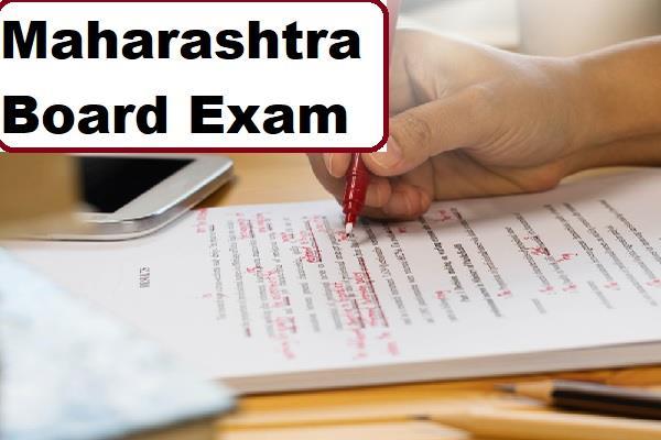 maharashtra board result 2020 paper evaluation further delayed