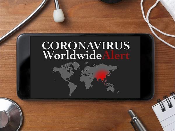 मोबाइल से भी फैल सकता है Coronavirus, बरतें सावधानियां