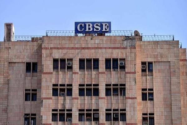 cbse exams  regional language will be teach as sixth subject