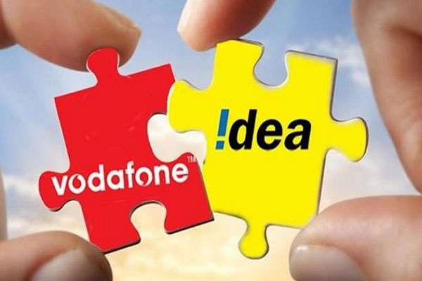 vodafone idea posts highest ever loss by an indian firm