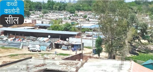 sector 30b and dhanas kacchi colony announced affected pocket