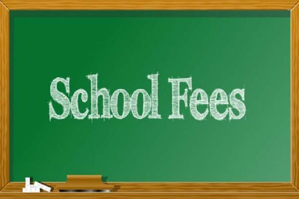 rajasthan government issued strict instructions to schools fees