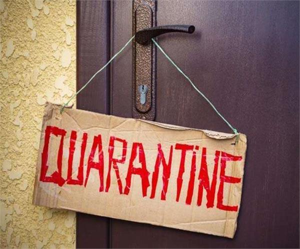 40 people in home quarantine