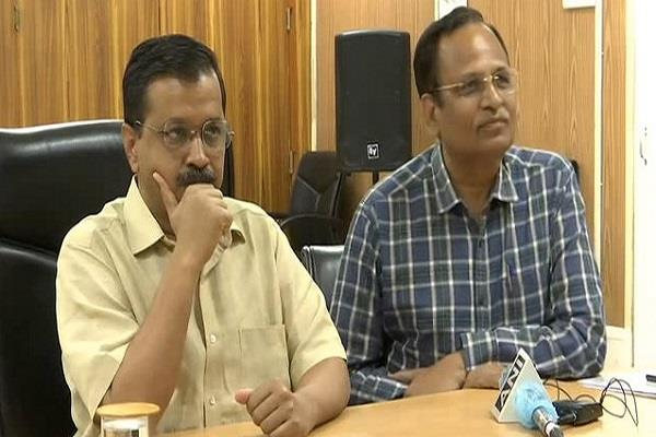 kejriwal announces 1 crore to families of martyred employees from corona