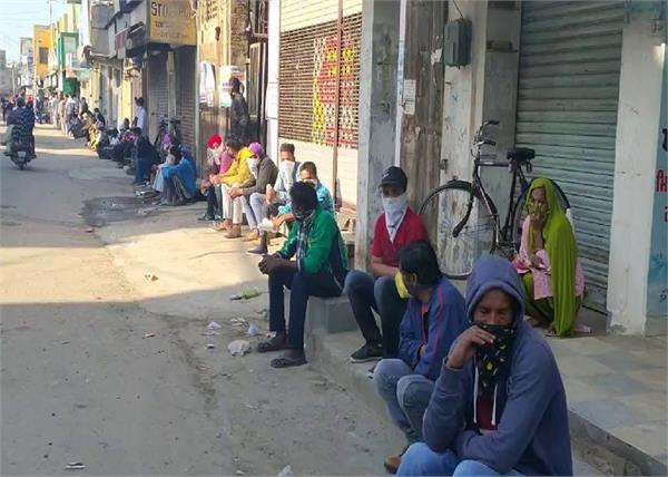 curfew breaks the patience of drug addicts