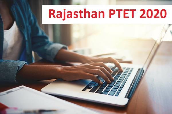 rajasthan ptet 2020  application form last date extended
