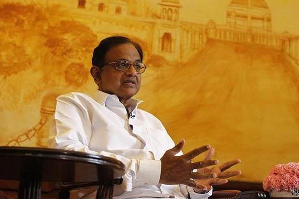 chidambaram says rbi recover money from defaulter