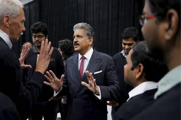 anand mahindra mantra to employees