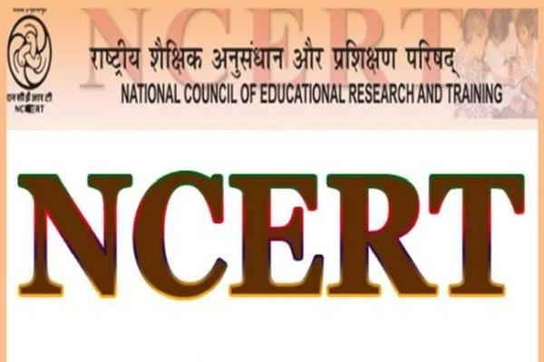 ncert 2020 rie common entrance examination cee application start