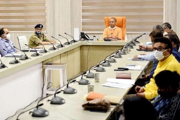 yogi government s big decision ordinance soon bring employment 15 lakh workers