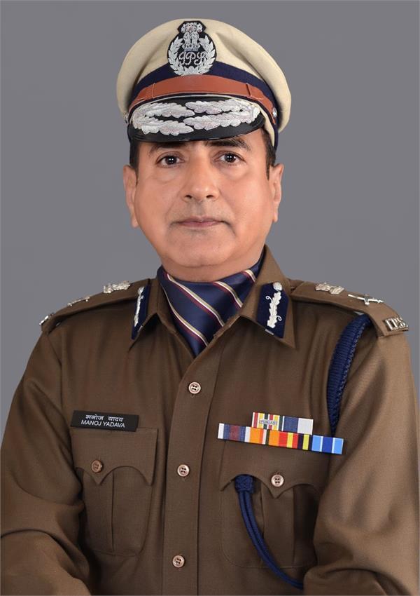 haryana news 63 sub inspectors of haryana police get promoted