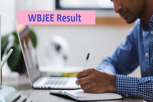 wbjee result 2020 west bengal wbjee 2020 results may be declared