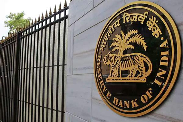 rbi may reduce interest rate further by march 2021 fitch