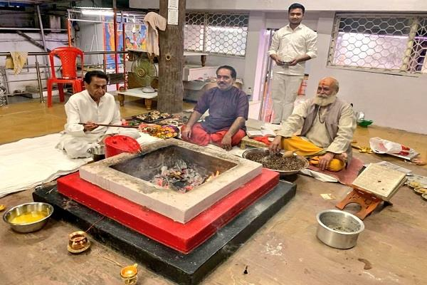 former cm kamal nath performed havan for the welfare of the state