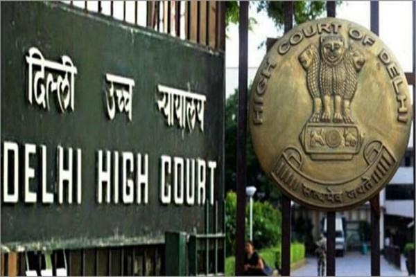 delhi hc will not have summer holidays in june this time court orders