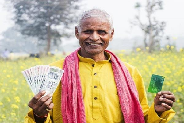 good news amount of respect fund sent to 1 5 crore farmers account
