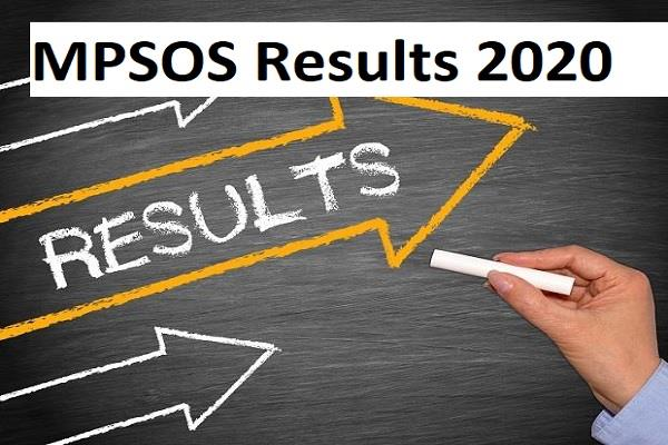mpsos results 2020 results of entrance examination released