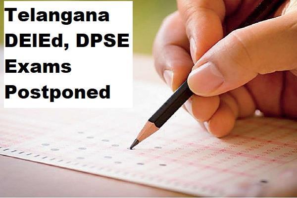 telangana deled dpse exams postponed check full details