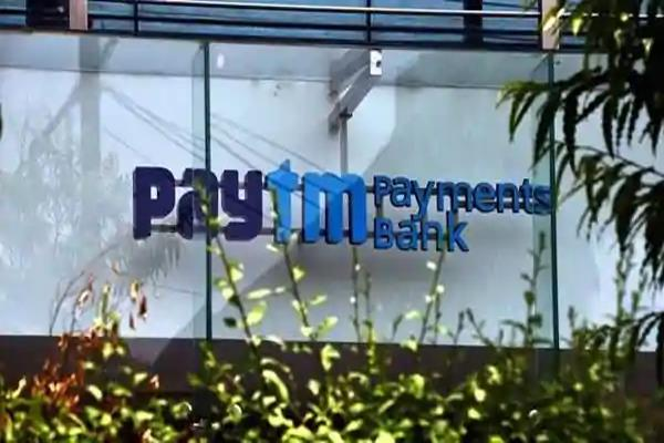 paytm payments bank will issue debit cards to its account holders